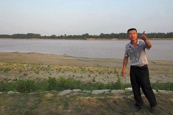 Alien River China