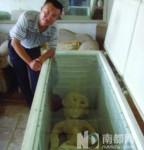 Li Kai alien in the freezer