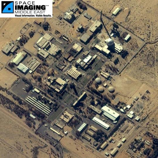 dimona-nuclear-plant