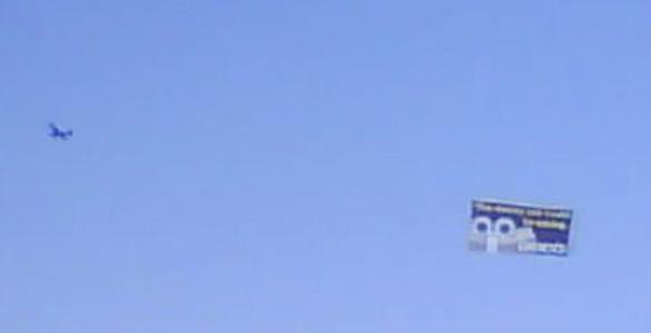 Geico airplane banner.