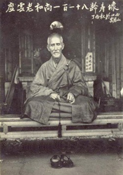 Hsu Yun (Xu-Yun)
