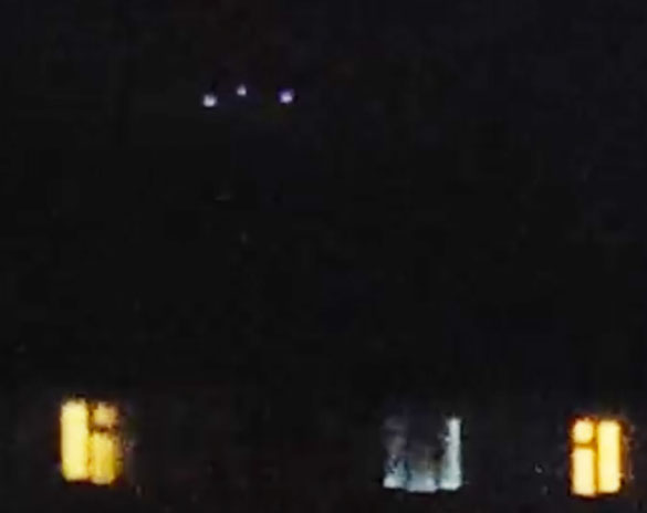 Object image created from witness video. (Credit: MUFON)