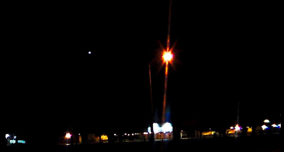 Cropped and enlarge still image from the witness video. (Credit: MUFON)