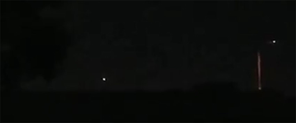 Image is a cropped and enlarged still frame from the witness video. (Credit: MUFON)