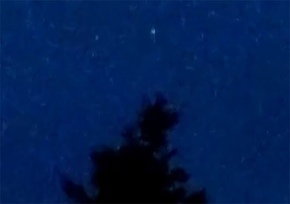 Cropped and enlarged still frame from witness video. (Credit: MUFON)