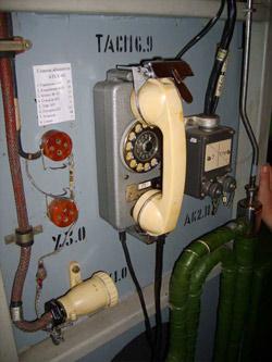 telephone_hi