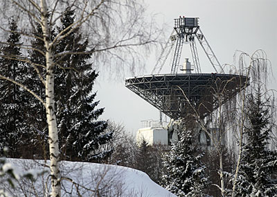 Titov Main Test and Space Systems Control Center (Credit: Ministry of Defence of the Russian Federation)