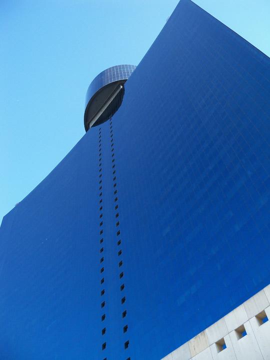 Mexico City World Trade center.
