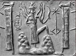 Sumerian Sun God.